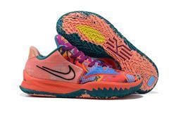 Men Nike Kyrie 4 Basketball Shoes 672