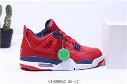 Men Air Jordan IV Retro Basketball Shoes 667