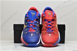 Men Nike Zoom Kobe 7 Basketball Shoes AAAA 695