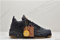 Men Air Jordan IV Retro Basketball Shoes AAAA 669