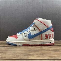Men Nike SB Dunk Sneakers AAAAAA 275