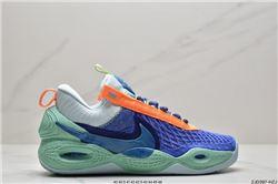 Men Nike Cosmic Unity EP Green Glow Basketball Shoes AAAA 578