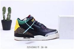 Women Air Jordan III Retro Sneakers AAAA 266