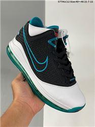 Men Nike LeBron 7 Basketball Shoes 1041