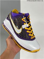 Men Nike LeBron 7 Basketball Shoes 1042