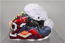 Men Nike LeBron 11 Basketball Shoes AAA 1043