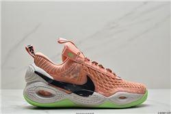 Men Nike Cosmic Unity EP Green Glow Basketball Shoes AAAA 582