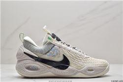 Men Nike Cosmic Unity EP Green Glow Basketball Shoes AAAA 583
