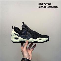 Men Nike Cosmic Unity EP Green Glow Basketball Shoes AAAA 584