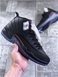 Men Air Jordan XII Retro Basketball Shoes AAAAAA 407