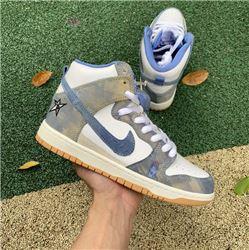 Men Nike SB Dunk Carpet