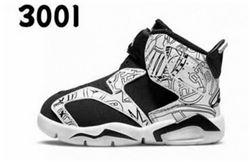 Kids Air Jordan VI Sneakers 252