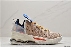 Men Nike LeBron 18 Basketball Shoes 1044