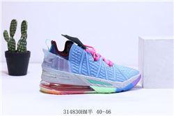 Men Nike LeBron 18 Basketball Shoes 1045