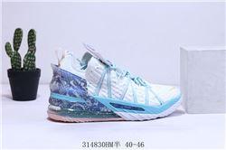 Men Nike LeBron 18 Basketball Shoes 1046