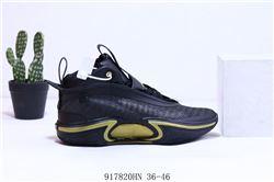 Men Air Jordan XXXVI Basketball Shoes 204