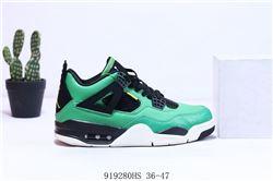 Men Air Jordan IV Retro Basketball Shoes 680
