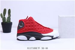 Men Air Jordan XIII Basketball Shoes AAA 441