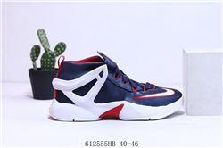 Men Nike LeBron 9 Basketball Shoes 1047