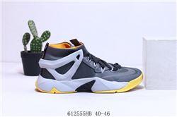 Men Nike LeBron 9 Basketball Shoes 1048