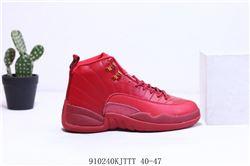 Men Air Jordan XII Retro Basketball Shoes 409