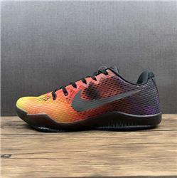 Men Nike Kobe Protro Basketball Shoes AAAA 701