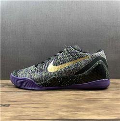 Men Nike Kobe Protro Basketball Shoes AAAA 702