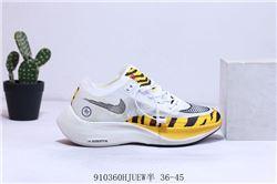 Men Nike Zoom Vaporfly NEXT% Running Shoes 539