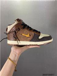 Men Nike SB Dunk High Legend