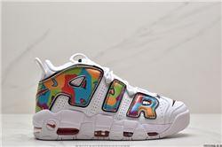 Men Nike Air More Uptempo Basketball Shoe AAAA 372