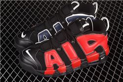 Men Nike Air More Uptempo Basketball Shoe AAAA 373
