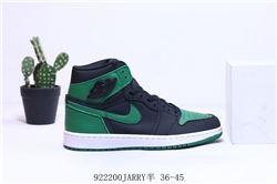 Women Air Jordan 1 Retro Sneakers AAAA 839