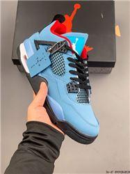 Men Air Jordan IV Retro Basketball Shoes AAA 692