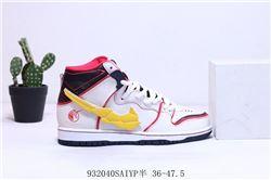 Men Gundam x Nike SB Dunk High Sneakers AAAAA 279