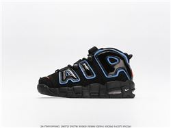 Kid Shoes Nike Air More Uptempo Sneakers 232