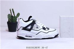 Men Air Jordan IV Retro Basketball Shoes 697