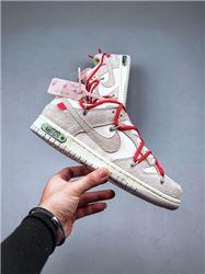Women Off White x Nike SB Dunk Low Sneakers AAA 447