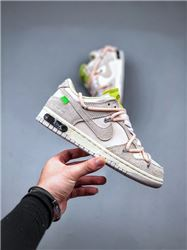 Men Off White x Nike SB Dunk Low Basketball Shoes AAA 557