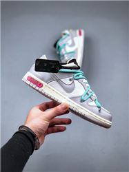 Men Off White x Nike SB Dunk Low Basketball Shoes AAA 558