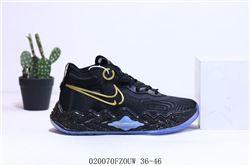 Men Nike Air Flight 89 Basketball Shoes AAAA 599