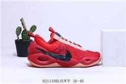 Men Nike Cosmic Unity EP Green Glow Basketball Shoes AAAA 601