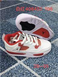 Kids Air Jordan IV Sneakers 278