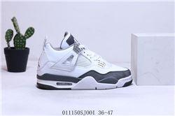 Men Air Jordan IV Retro Basketball Shoes 701