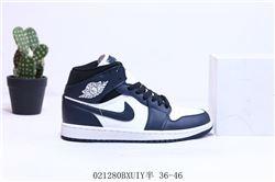 Men Air Jordan I Retro Basketball Shoes AAAA 1163