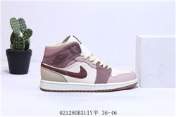 Men Air Jordan I Retro Basketball Shoes AAAA 1164