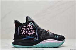 Men Nike Kyrie 7 Basketball Shoes AAA 689