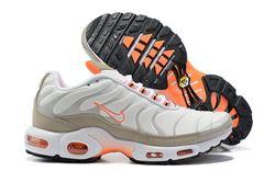 Men Nike Air Max Plus TN Running Shoes 572