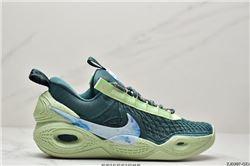 Men Nike Cosmic Unity EP Green Glow Basketball Shoes AAAA 602