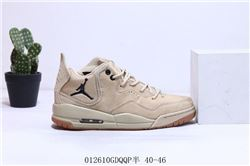 Men Air Jordan Couside 23 Basketball Shoes AAA 468
