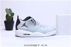 Men Air Jordan Couside 23 Basketball Shoes AAA 469
